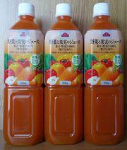 野菜と果実のジュース