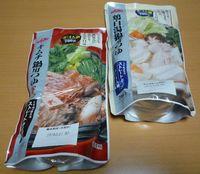 鶏白湯とキムチの鍋用つゆ