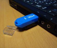 TDKのUSBメモリ02