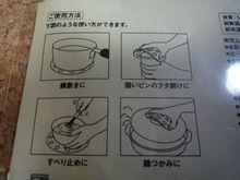 シリコーン鍋敷き説明