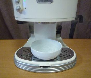 給湯口の洗浄