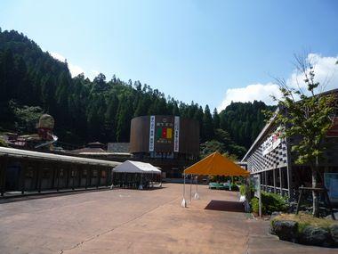 鯛生金山家族旅行村キャンプレポ 到着編