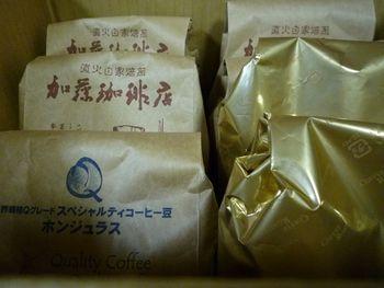 色んな種類のレギュラーコーヒー