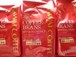 澤井珈琲でレギューラーコーヒー買いました!
