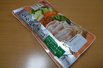 ちゃんこ鍋用つゆ ピリ辛ごま味