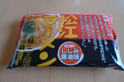 松江ラーメンのパッケージ