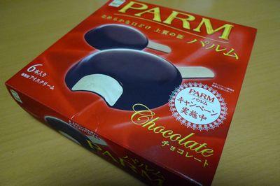 チョコアイス PARM(パルム)