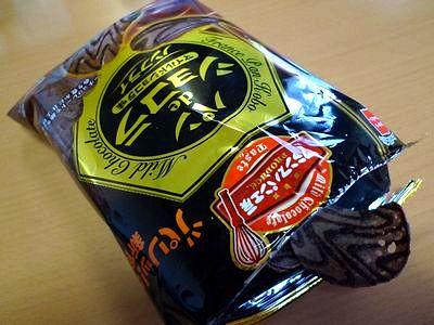 フランスパン工房 パンdeショコラ マイルドショコラ味