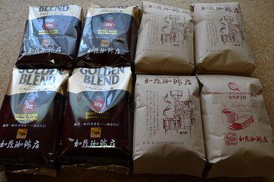加藤珈琲店からコーヒー届きました!