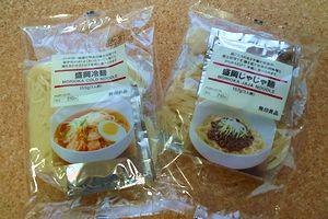 盛岡冷麺&盛岡じゃじゃ麺