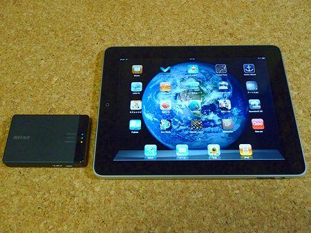iPad&ポータブルWi-Fi