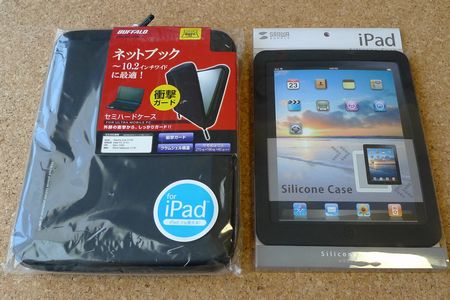 iPadシリコンケース&セミハードケース