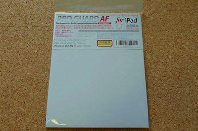 iPad用保護フィルム