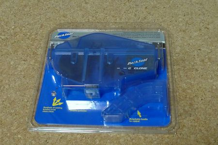 Park Tool Cyclone
