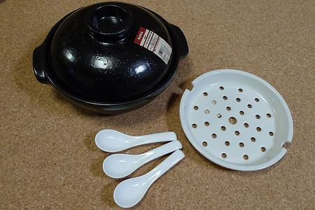 無印良品の蒸し料理も作れる土鍋&蒸し皿買いました!