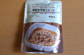 ごはんにかける胡麻味噌担々スープ