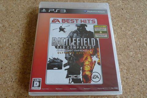 PS3ソフト『バトルフィールド:バッドカンパニー2』買いました!