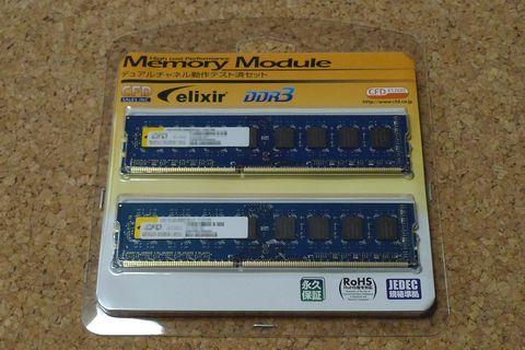 デスクトップパソコンのメモリ増設してみた!