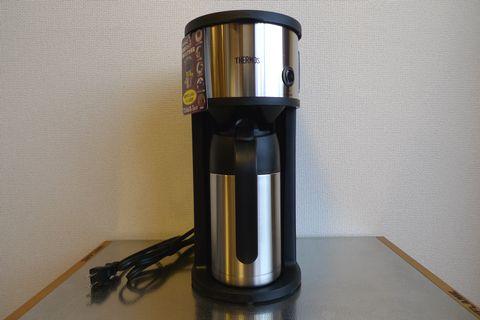 THERMOSの真空断熱ポットコーヒーメーカー買いました!