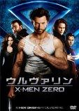 ウリヴァリン X-MEN ZERO
