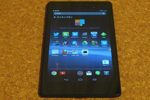 Nexus7(ネクサス7)買いました!