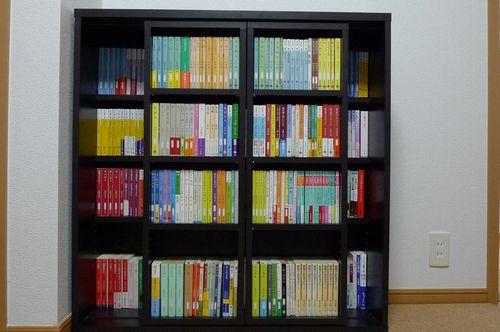 山善(YAMAZEN)大容量ダブルスライド本棚買いました!