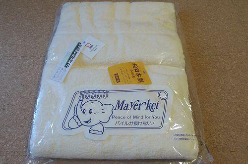 imabari_towel_1