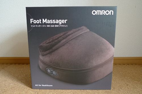 omron_foot_massager_1