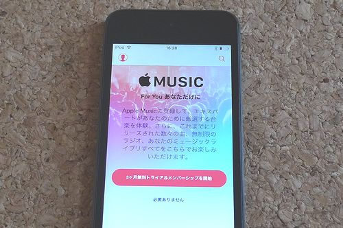 ipodtouch6_10
