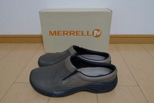 merrell151215_1