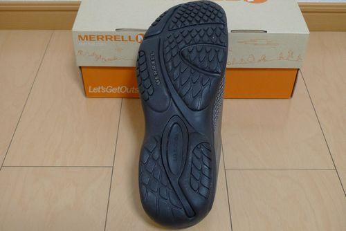 merrell151215_6