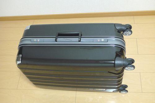 suitcase_6
