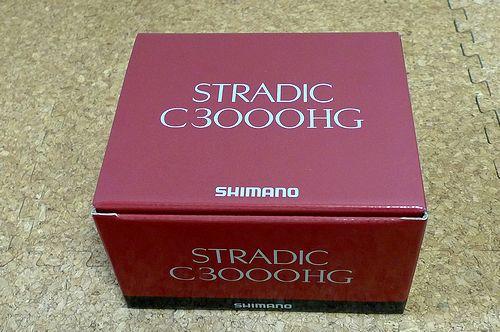 stradicc3000hg_1